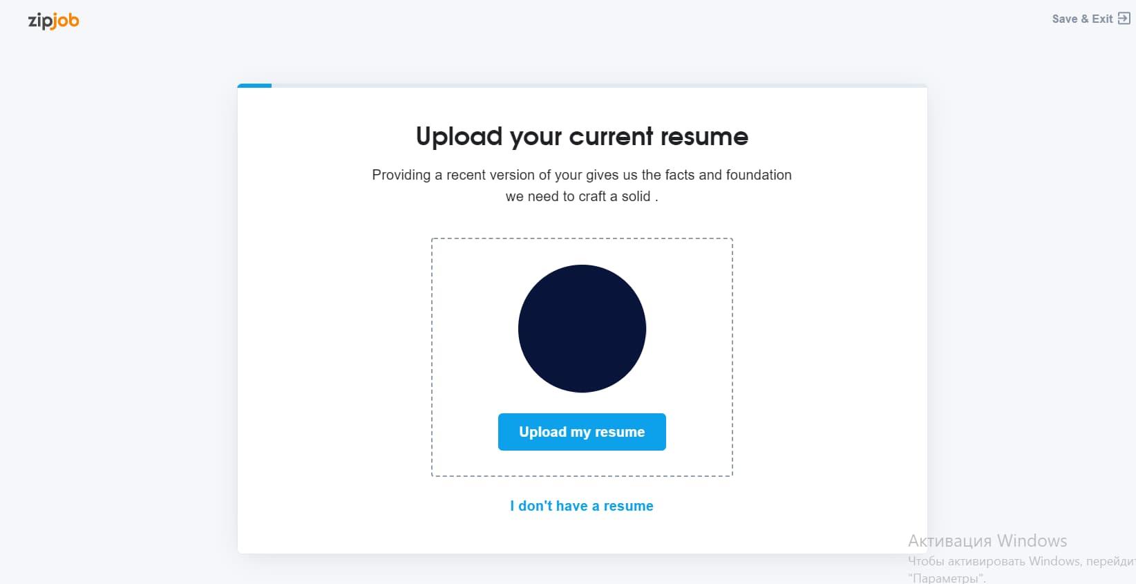 zipjob upload resume